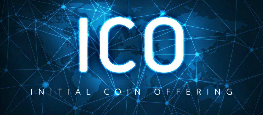 What is ICO Initial Coin Offering
