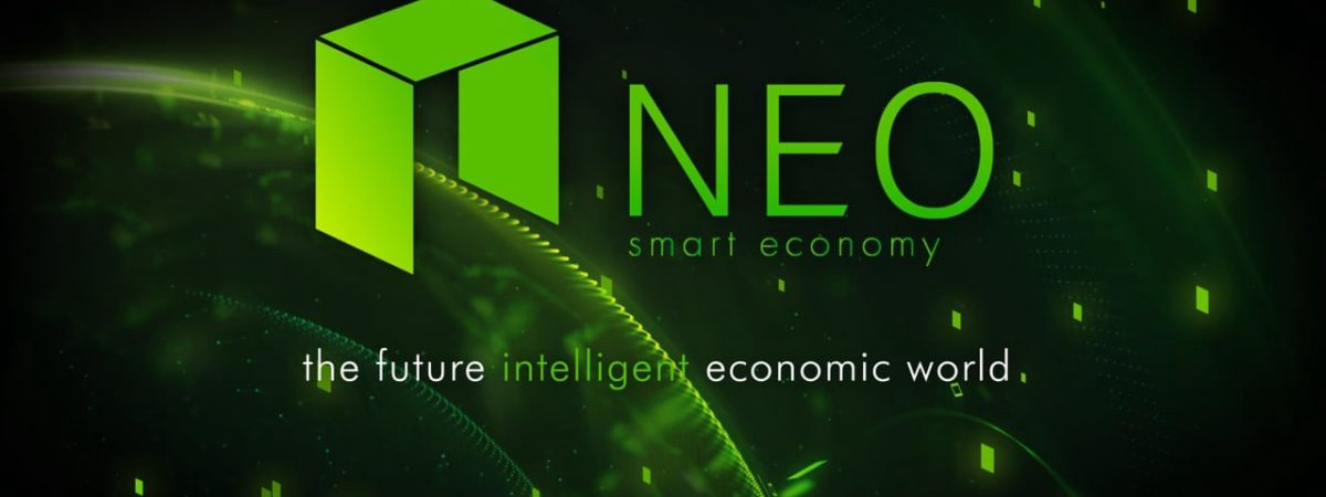 what is neo?