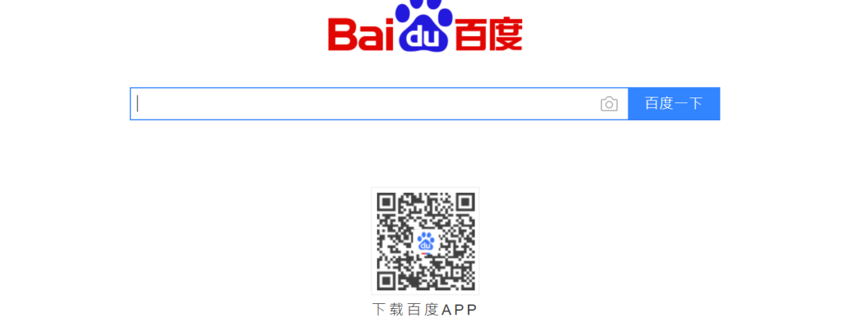 Open Network service from Baidu aims to help small developers to build DApps